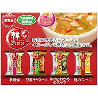 ★エントリーでポイント5倍!AMANO(アマノフーズ) 豆腐チゲスープ 74586保存食 携帯食 トレッキング スープ・味噌汁 スープ・味噌汁 アウトドアギア