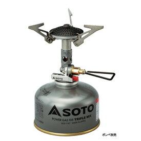 SOTO(ソト 新富士バーナー) マイクロレギュレーターストーブ SOD-300S-24アウトドアギア ストーブガス シングルバーナーストーブ ストーブ ヒーター ウォーマー おうちキャンプ ベランピング