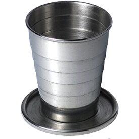 DUG(ダグ) ポケット盃(S) DG-0801アウトドアギア テーブルウェア(カップ) テーブルウェア アウトドア キャンプ用食器 カップ おうちキャンプ ベランピング