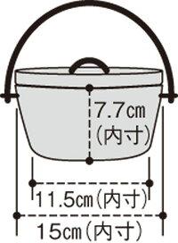 UNIFLAME(ユニフレーム)ダッチオーブン6インチスーパーディープ661055ダッチオーブンクッキング用品バーべキューアウトドアギア