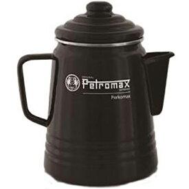 Petromax(ペトロマックス) ニューパーコマックス/ブラック 12905アウトドアギア パーコレーター ポット、ケトル バーべキュー クッキング クッキング用品 クッカー ブラック おうちキャンプ ベランピング