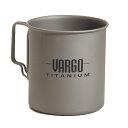 ★エントリーでポイント10倍!vargo(バーゴ) バーゴ チタニウム トラベルマグ 450 T-406アウトドアギア マグカップ・…