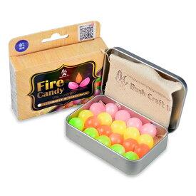 Bush Craft(ブッシュクラフト) ファイヤーキャンディ (Fire Candy)20粒入り 06-03orti0008アウトドアギア 着火剤 アウトドア 燃料 おうちキャンプ ベランピング
