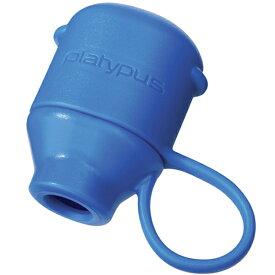 platypus(プラティパス) バイトバルブカバー 25014アウトドアギア 水筒・ボトル用アクセサリーパーツ 水筒 マグボトル ブルー おうちキャンプ ベランピング