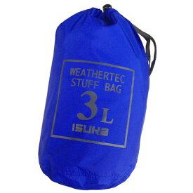 ISUKA(イスカ) ウェザーテック スタッフバッグ 3L/ロイヤルブルー 353112ブルー アクセサリーポーチ バッグ アウトドア スタッフバッグ スタッフバッグ アウトドアギア