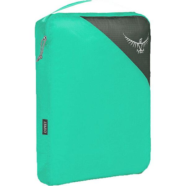 OSPREY(オスプレー) ULパッキングキューブ L/トロピックティール/ワンサイズ OS58812ブルー 衣類収納ボックス 収納用品 生活雑貨 ポーチ、小物バッグ ポーチ、小物バッグ アウトドアギア