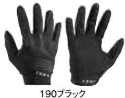 LEKI(レキ) レキ マスターロングG/190ブラック/S 1300161手袋 レディースウェア ウェア ウェアアクセサリー グローブ アウトドアウェア
