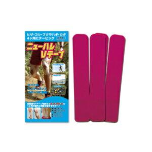 New-HALE(ニューハレ) ニューハレ Vテープ/2枚入/マゼンタ 741914アウトドアギア ファーストエイド ファーストエイド用品 健康グッズ 冷却グッズ 暑さ対策 暑さ対策用品 おうちキャンプ