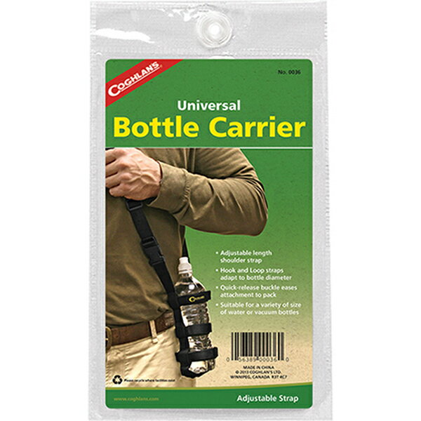 COGHLANS(コフラン) コフラン ボトルキャリヤー #0036 11210173ボトルホルダー 酒用品 バー アウトドアギア