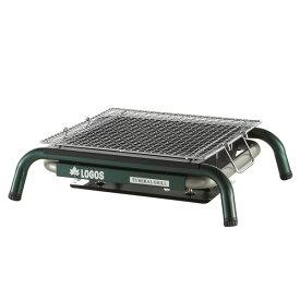OUTDOOR LOGOS(ロゴス) エコセラ・テーブルチューブラルS 81063940バーベキューコンロ クッキング用品 バーべキュー バーベキューグリル バーベキューグリル卓上式 アウトドアギア