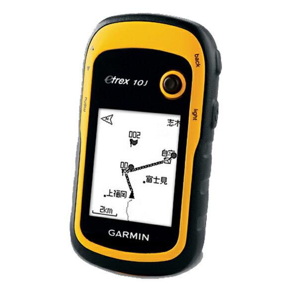 GARMIN(ガーミン) eTrex 10J(イートレックス10J) 97006GPS 精密機器類 アウトドア GPS本体 アウトドアギア