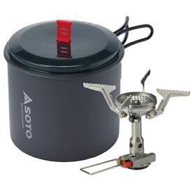 SOTO(ソト 新富士バーナー) アミカスポットコンボ SOD-320PC-48キャンプ用バーナー クッキング用品 バーべキュー シングルバーナーストーブ ストーブガス アウトドアギア