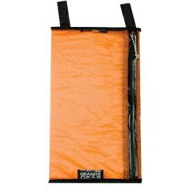 GRANITE GEAR(グラナイトギア) エアポケット M/オレンジ 2210900038アウトドアギア 防水バッグ・マップケース 革 レザーケア レザーケア用品 防水 防水用品 オレンジ