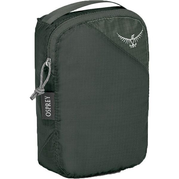 OSPREY(オスプレー) ULパッキングキューブ S/シャドーグレー/ワンサイズ OS58810グレー 衣類収納ボックス 収納用品 生活雑貨 ポーチ、小物バッグ ポーチ、小物バッグ アウトドアギア