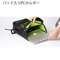 karrimor(カリマー)トリビュート20/ブラック90012ブラックリュックバックパックバッグデイパックデイパックアウトドアギア