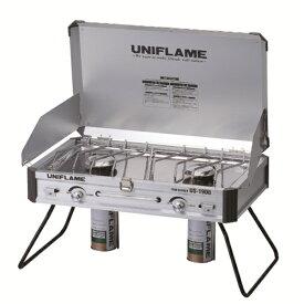 UNIFLAME(ユニフレーム) ツインバーナー US-1900 610305アウトドアギア ストーブガス ツーバーナーストーブ バーべキュー クッキング クッキング用品 キャンプ用バーナー おうちキャンプ