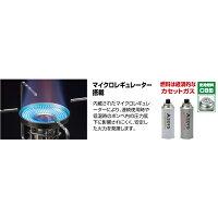SOTO(ソト新富士バーナー)レギュレーターストーブフュージョンST-330ウォーマーヒーターストーブシングルバーナーストーブストーブガスアウトドアギア