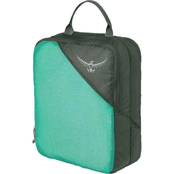 OSPREY(オスプレー) ULダブルサイデッドパッキングキューブ M/トロピックティール/ワンサイズ OS58814ブルー 衣類収納ボックス 収納用品 生活雑貨 ポーチ、小物バッグ ポーチ、小物バッグ アウトドアギア