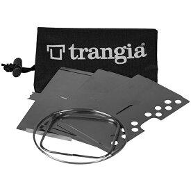 ★エントリーでポイント最大12倍!Trangia(トランギア) トランギア T3 TR-400333キャンプ用バーナー クッキング用品 バーべキュー アクセサリー 風防 アウトドアギア