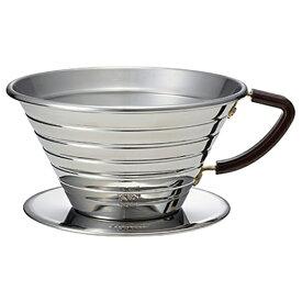 Kalita(カリタ) ウェーブドリッパー185 46105アウトドアギア コーヒー コーヒー用品 お茶 お茶用品 コーヒープレス