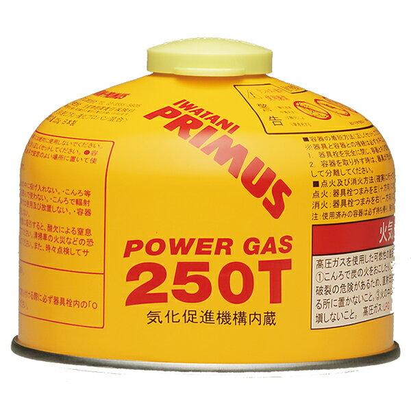 ★エントリーでポイント10倍!primus(プリムス) ハイパワーガス(小) IP-250Tイエロー 燃料 アウトドア アウトドア ガス レギュラー アウトドアギア