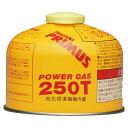 ★エントリーでポイント5倍primus(プリムス) ハイパワーガス(小) IP-250T燃料 アウトドア アウトドア ガス ウィンター…