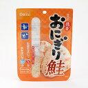 尾西食品 尾西の携帯おにぎり 鮭ご飯 非常食 防災関連グッズ ご飯・おかず・カンパン ごはん系 アウトドアギア