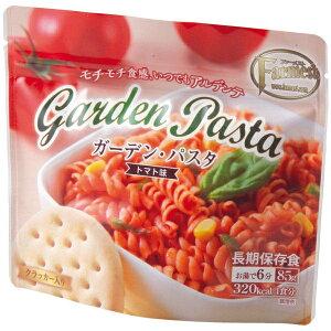 Farmest ガーデンパスタ トマト味 00013239保存食 携帯食 トレッキング ご飯・おかず・カンパン 麺類 アウトドアギア
