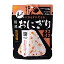 尾西食品 尾西の携帯おにぎり鮭(長期保存対応) AK2-Sご飯 非常食 防災関連グッズ ご飯・おかず・カンパン ごはん系 …