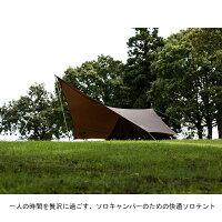 snowpeak(スノーピーク)ヘキサイーズSDI-101アウトドアギアヘキサ・ウイング型タープテント一人用(1人用)ブラウンおうちキャンプベランピング