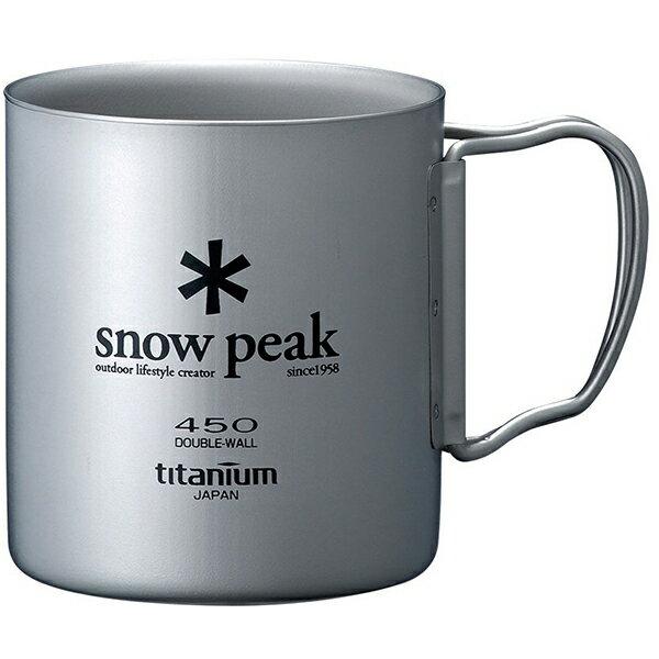 ★エントリーでポイント5倍!snow peak(スノーピーク) チタンダブルマグ 450 MG-053Rカップ キャンプ用食器 アウトドア テーブルウェア テーブルウェア(カップ) アウトドアギア