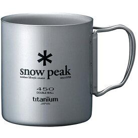 snow peak(スノーピーク) チタンダブルマグ 450 MG-053Rカップ キャンプ用食器 アウトドア テーブルウェア テーブルウェア(カップ) アウトドアギア