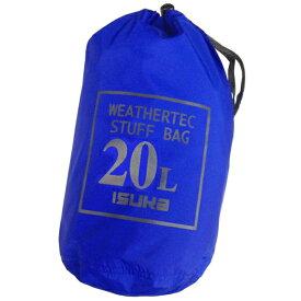 ISUKA(イスカ) ウェザーテック スタッフバッグ 20L/ロイヤルブルー 353412ブルー アクセサリーポーチ バッグ アウトドア スタッフバッグ スタッフバッグ アウトドアギア