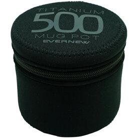 EVERNEW(エバニュー) NPクッカーケース500 EBY226アウトドアギア アクセサリー バーべキュー クッキング クッキング用品 クッカー ブラック おうちキャンプ