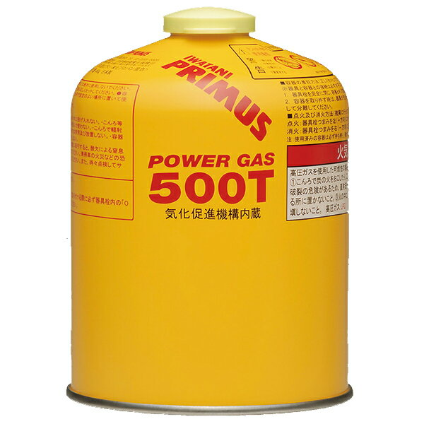 ★エントリーでポイント5倍!primus(プリムス) ハイパワーガス(大) IP-500T燃料 アウトドア アウトドア ガス レギュラー アウトドアギア