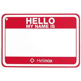 Helinox Home(ヘリノックス ホーム) Hello my name isパッチ/レッド 19759017アウトドアギア ファニチャー用アクセサリー テーブル レジャーシート イス レッド おうちキャンプ ベランピング