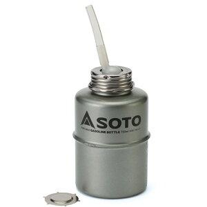 SOTO(ソト 新富士バーナー) ポータブルガソリンボトル750ml SOD-750-07-25アウトドアギア ホワイトガソリン アウトドア 燃料 シルバー おうちキャンプ ベランピング