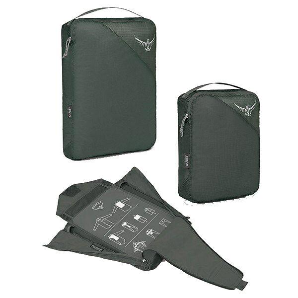 OSPREY(オスプレー) ULトラベルセット/シャドーグレー/ワンサイズ OS58816グレー 衣類収納ボックス 収納用品 生活雑貨 ポーチ、小物バッグ ポーチ、小物バッグ アウトドアギア
