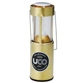 UCO(ユーコ) キャンドルランタン/ブラス 24350アウトドアギア ランタンキャンドル ライト ランタン ゴールド おうちキャンプ ベランピング