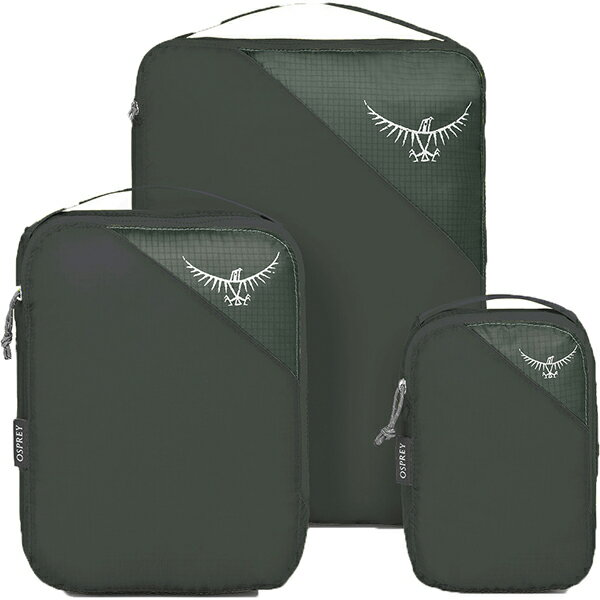 OSPREY(オスプレー) ULパッキングキューブセット/シャドーグレー/ワンサイズ OS58813ブラック 衣類収納ボックス 収納用品 生活雑貨 ポーチ、小物バッグ ポーチ、小物バッグ アウトドアギア
