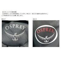 OSPREY(オスプレー)アトモスAG65/アブサングリーン/LOS50190アウトドアギアトレッキング70トレッキングパックバッグバックパックリュックおうちキャンプ