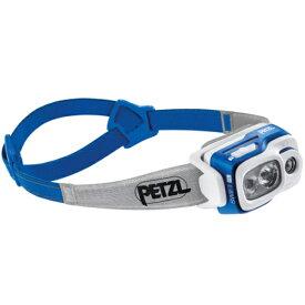 納期:2020年12月上旬PETZL(ペツル) スイフト RL ブルー E095BA02アウトドアギア LEDタイプ ランタン ヘッドライト ブルー おうちキャンプ ベランピング