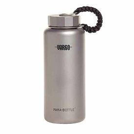 vargo(バーゴ) チタニウムパラボトル T-452アウトドアギア チタンボトル 水筒 マグボトル おうちキャンプ