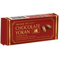 井村屋チョコレートようかん煉(New)1本11352ようかんようかんアウトドアギア