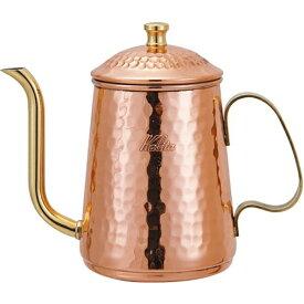 Kalita(カリタ) 銅ポット600 46097アウトドアギア コーヒー コーヒー用品 お茶 お茶用品 ドリップポット おうちキャンプ ベランピング