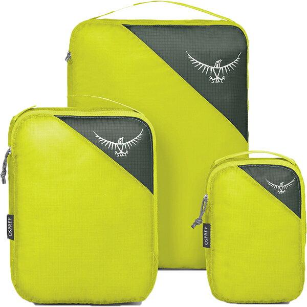 OSPREY(オスプレー) ULパッキングキューブセット/エレクトリックライム/ワンサイズ OS58813グリーン 衣類収納ボックス 収納用品 生活雑貨 ポーチ、小物バッグ ポーチ、小物バッグ アウトドアギア