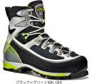 ASOLO(アゾロ) AS.6B+ GV MS/BK/GN/K10.5 1829506ブーツ 靴 トレッキング トレッキングシューズ アルパイン用 アウト…