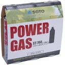 SOTO(ソト 新富士バーナー) SOTO POWER GAS ST-7601-32燃料 アウトドア アウトドア カセットガス カセットガス アウトドアギア