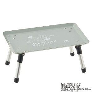 OUTDOOR LOGOS(ロゴス) SNOOPY スタックカラーテーブル 86003753アウトドアギア ローテーブル レジャーシート おうちキャンプ ベランピング