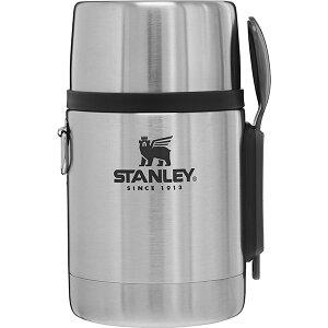 納期:2021年04月下旬STANLEY(スタンレー) 真空フードジャー 0.53L/シルバーグレー 01287-046アウトドアギア フードコンテナ 水筒 弁当箱 シルバー おうちキャンプ ベランピング